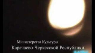Новый Кавказский-50-летие