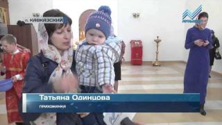 В храме п. Кавказского отметили праздник Святого Георгия Победоносца